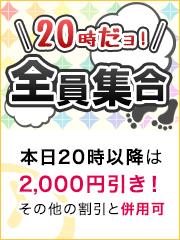【日曜日の超人気イベント!】